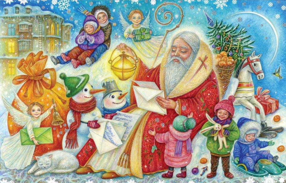 Святий Миколай у кожному із нас!